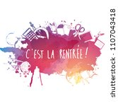 french back to school doodles... | Shutterstock .eps vector #1107043418