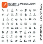 doctor and medical vector icon... | Shutterstock .eps vector #1107045632