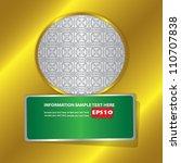 pattern banner vector   Shutterstock .eps vector #110707838