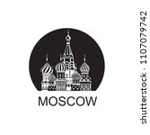illustration of moscow saint... | Shutterstock .eps vector #1107079742