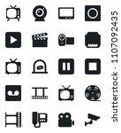 set of vector isolated black...   Shutterstock .eps vector #1107092435