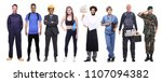group of people with different... | Shutterstock . vector #1107094382