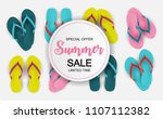 abstract  illustration summer... | Shutterstock . vector #1107112382