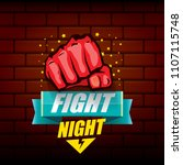 fight night vector modern... | Shutterstock .eps vector #1107115748