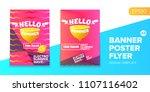 vector electronic music summer... | Shutterstock .eps vector #1107116402