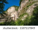 kinchkha waterfall near okatse... | Shutterstock . vector #1107117845