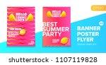 vector electronic music summer... | Shutterstock .eps vector #1107119828