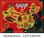 illustrated map of china .... | Shutterstock .eps vector #1107120245