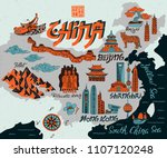 illustrated map of china .... | Shutterstock .eps vector #1107120248