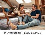 horizontal shot of an... | Shutterstock . vector #1107123428
