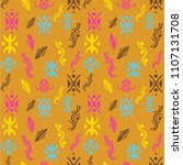 cute childish pattern with hand ... | Shutterstock .eps vector #1107131708