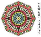 mandala geometric ornament ... | Shutterstock .eps vector #1107140012