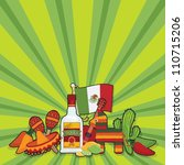 mexican party card with space... | Shutterstock .eps vector #110715206
