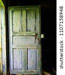 old vintage door.  | Shutterstock . vector #1107158948