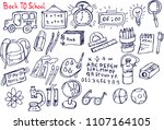 back to school  doodle | Shutterstock .eps vector #1107164105
