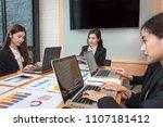 group of businesswoman working... | Shutterstock . vector #1107181412