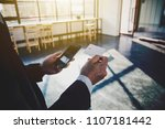 man holding credit card and... | Shutterstock . vector #1107181442
