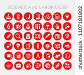 science and laboratory icon set | Shutterstock .eps vector #1107181802