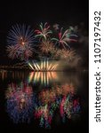 firework competition at brno... | Shutterstock . vector #1107197432