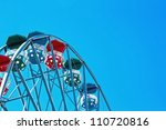 closeup of a colorful ferris... | Shutterstock . vector #110720816