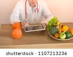 nutritionist for healthy eating ... | Shutterstock . vector #1107213236