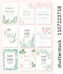 wedding card invitation... | Shutterstock .eps vector #1107223718