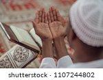 african muslim man making...   Shutterstock . vector #1107244802