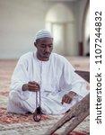 african muslim man making...   Shutterstock . vector #1107244832