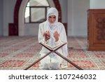 young beautiful muslim woman...   Shutterstock . vector #1107246032