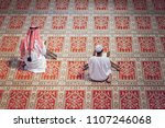 two religious muslim man... | Shutterstock . vector #1107246068