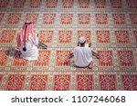 two religious muslim man... | Shutterstock . vector #1107246068