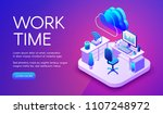 work and cloud internet vector... | Shutterstock .eps vector #1107248972
