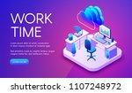 work and cloud internet vector... | Shutterstock .eps vector #1107248972