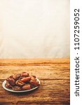 date palm fruit or kurma  ... | Shutterstock . vector #1107259052