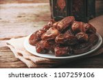 date palm fruit or kurma  ... | Shutterstock . vector #1107259106