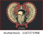 scarab beetle ancient egyptian... | Shutterstock .eps vector #1107271988