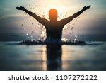 black silhouette of asian woman ... | Shutterstock . vector #1107272222