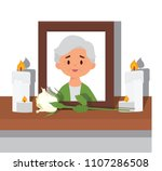 vector illustration picture of... | Shutterstock .eps vector #1107286508