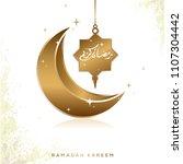 ramadan kareem islamic design... | Shutterstock .eps vector #1107304442