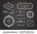 vintage vector set. floral... | Shutterstock .eps vector #1107320216