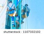 the man worker climbing at... | Shutterstock . vector #1107332102