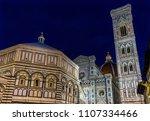 bapistry campanile bell tower... | Shutterstock . vector #1107334466