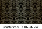pattern with thin straight... | Shutterstock .eps vector #1107337952