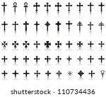 background,believe,black,byzantine,catholic,catholicism,celtic,christ,christian,christianity,christmas,church,cross,crucifix,decoration