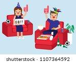 illustration vector flat... | Shutterstock .eps vector #1107364592