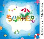 illustration vector of summer...   Shutterstock .eps vector #1107368426