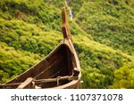 part of old wooden viking boat...