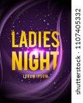 vector illustration ladies... | Shutterstock .eps vector #1107405332