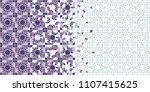arabic tile vector pattern.... | Shutterstock .eps vector #1107415625