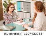 motivational speaker... | Shutterstock . vector #1107423755